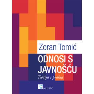 """Predstavljanje knjige """"Odnosi s javnošću: teorija i praksa"""" dr. sc. Zorana Tomića u Zagrebu 20. 10. 2016. godine"""
