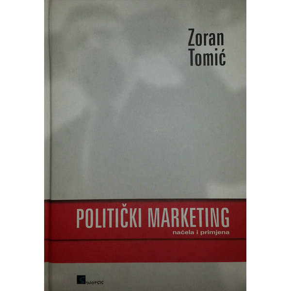 Zoran Tomić-Politički marketing