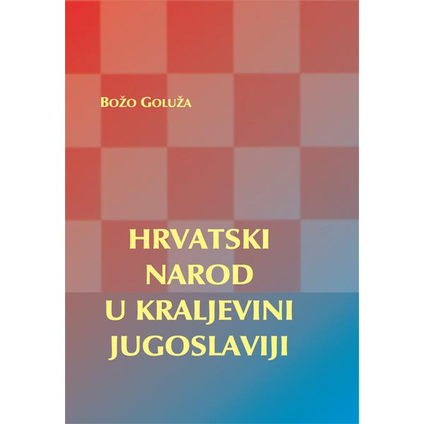 bozo-goluza-hrvatski-narod-u-kraljevini-jugoslaviji