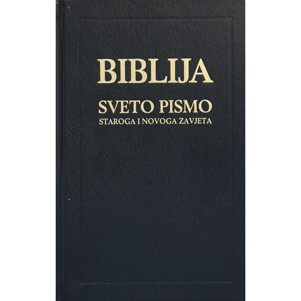 biblija-ivan-evandelist-saric