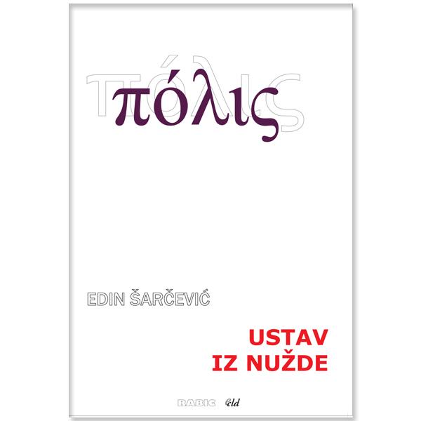 Edin Šarčević-Ustav iz nužde