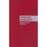 Veselko Koroman-Sabrana djela-knjiga1