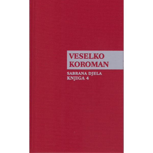 Veselko Koroman-Sabrana djela-knjiga4