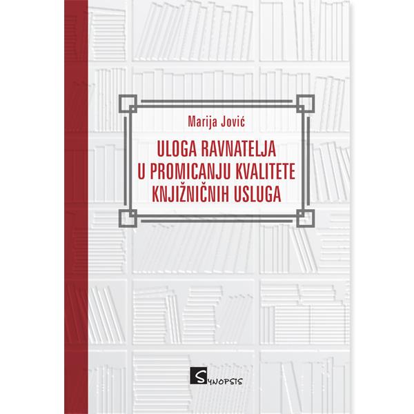 Marija Jović-Uloga ravnatelja